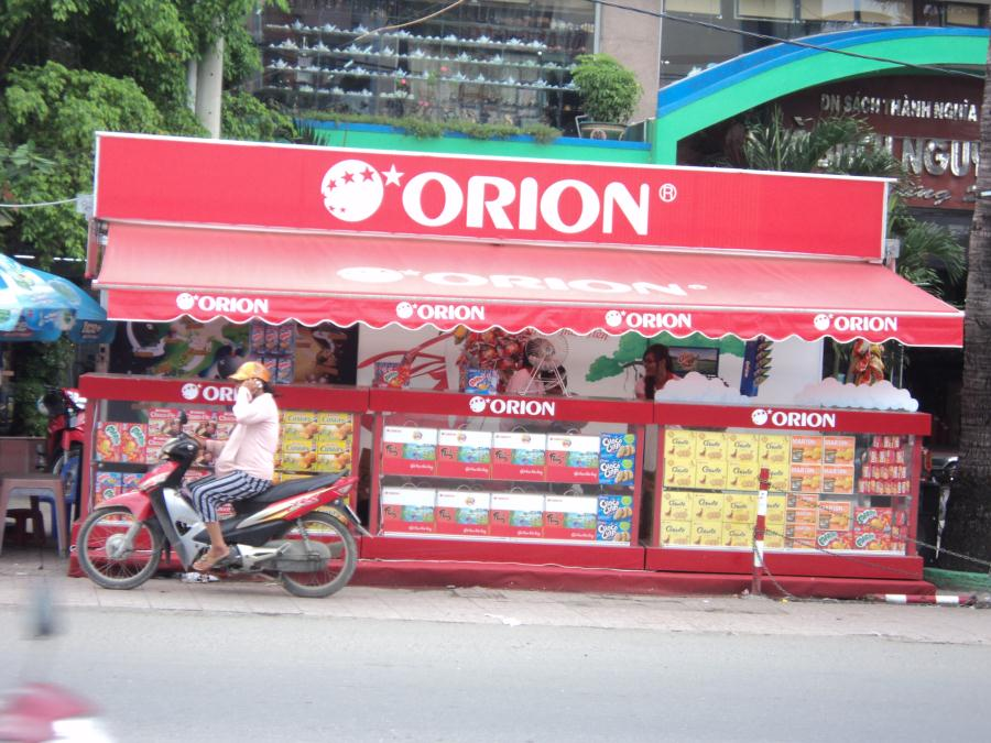 Booth Orion
