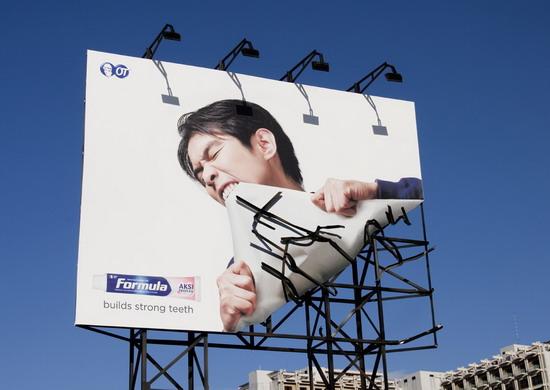 Đối tượng hướng tới khi đặt pano quảng cáo.