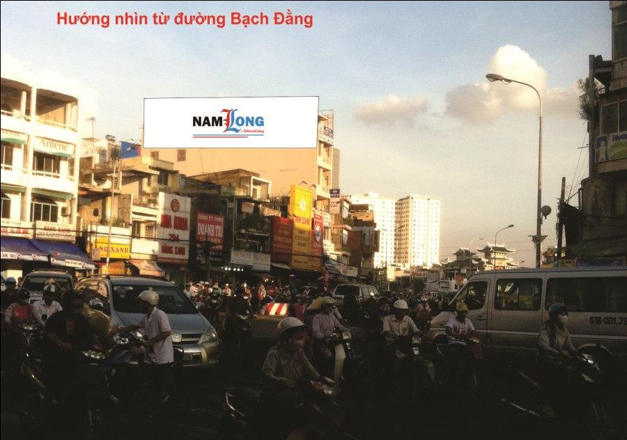 VÒNG XOAY HÀNG XANH-HCM-QBThanh-150