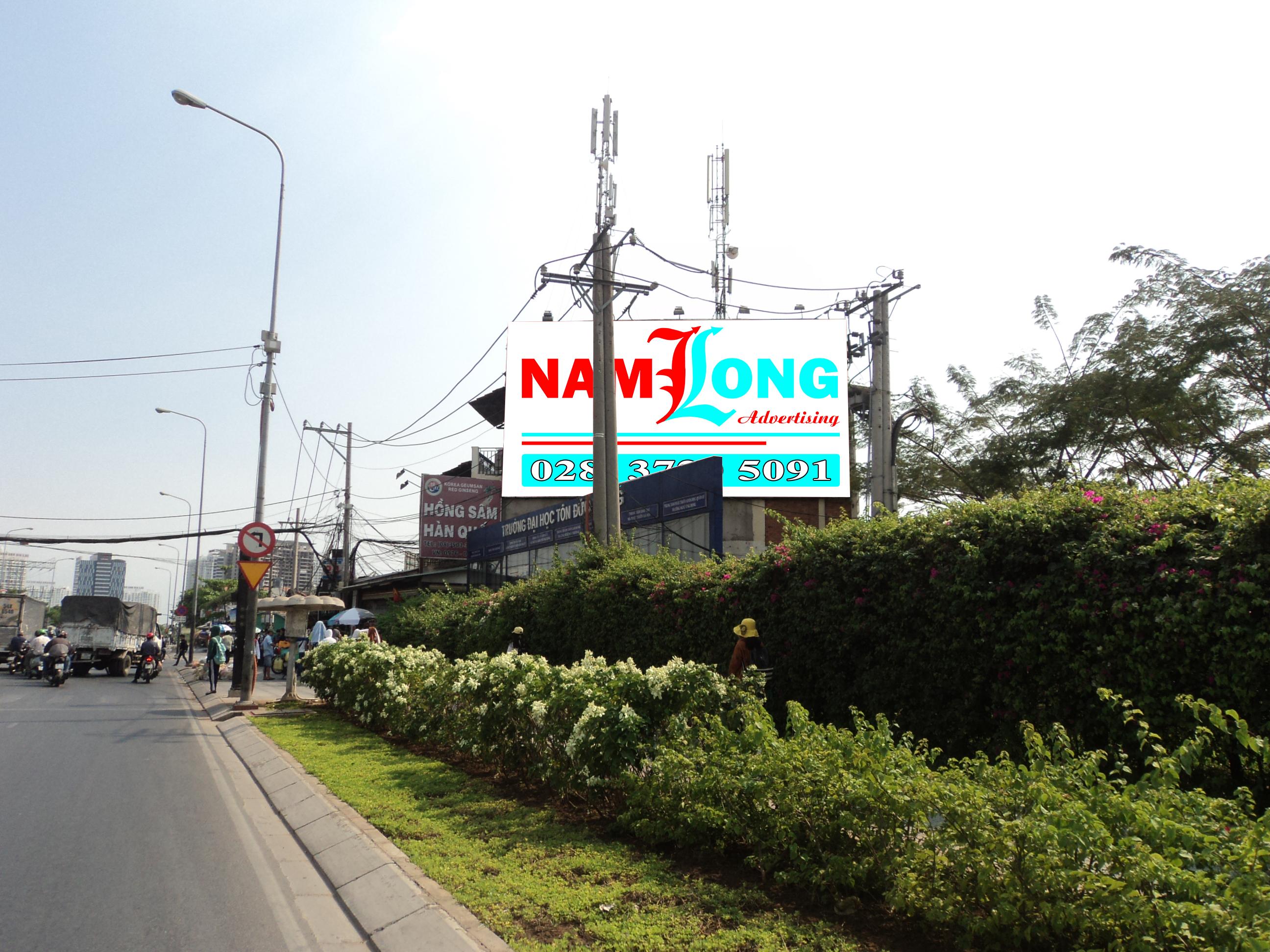 Ngã ba Nguyễn hữu Thọ + Lê Văn Lương