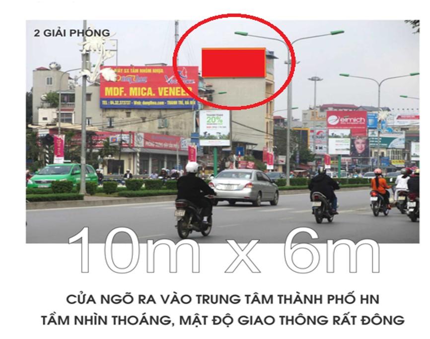 Vòng xoay Kim Liên- Đại Cồ Việt 3-HN-DD-019